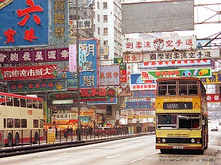 s-香港.jpg